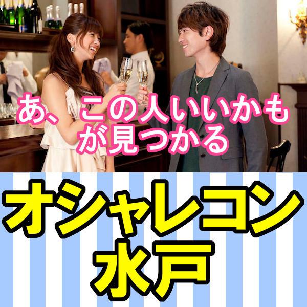 第24回 オシャレコン@水戸