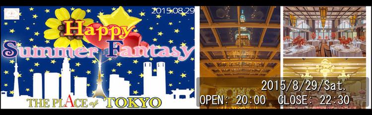 第12回 【東京タワー】夜空を飾る夏の星座たち