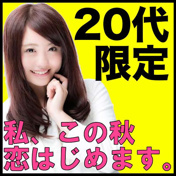 第24回 20代限定オシャレコン@仙台
