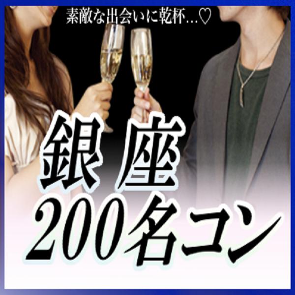 第670回銀座★フルーツカクテルコン