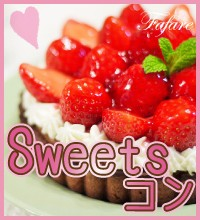 ★Sweets Paradise★