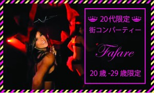 ♪20代 Night Party♪