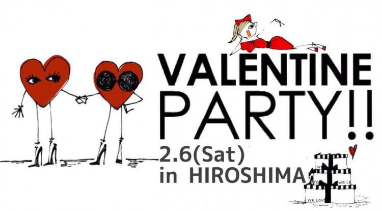 バレンタインコンin広島