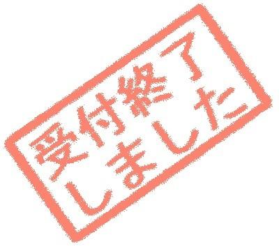 【平日夜】オシャレカフェ限定コンin池袋