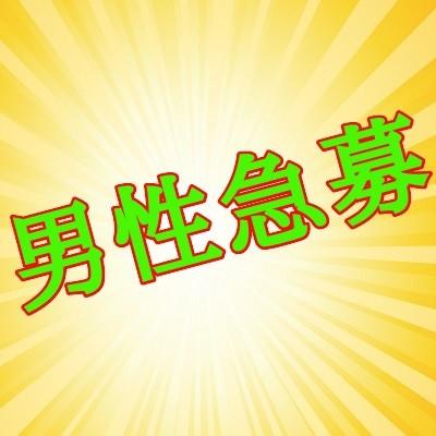第24回 【恵比寿】カフェコンー20代限定