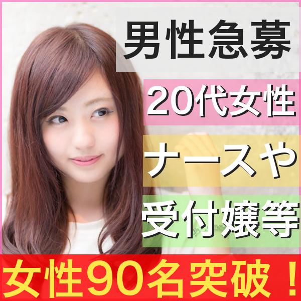 表参道ビュッフェ&カクテルコン