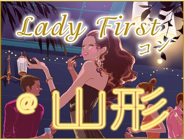 第1回 Lady Firstコンin山形