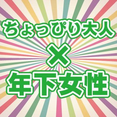 第40回 【渋谷】恋フレ相席コン