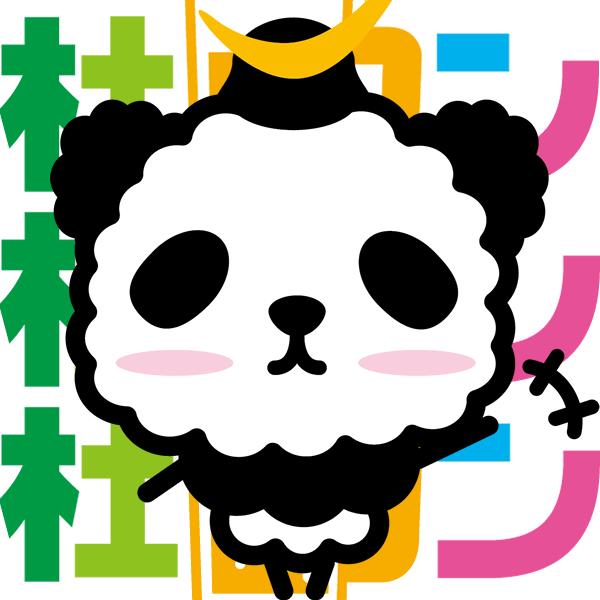 第26回 杜コン ~春は出会いの季節~