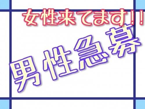 第61回 【恵比寿】恋するカフェコン