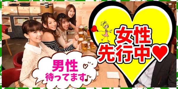第47回 『社会人☆同世代』オシャレコン@水戸