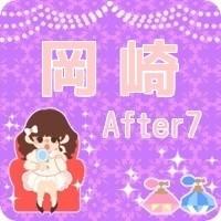 第35回 岡崎アフター7コン