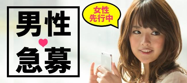第48回 新春『社会人☆同世代』オシャレコン@松本