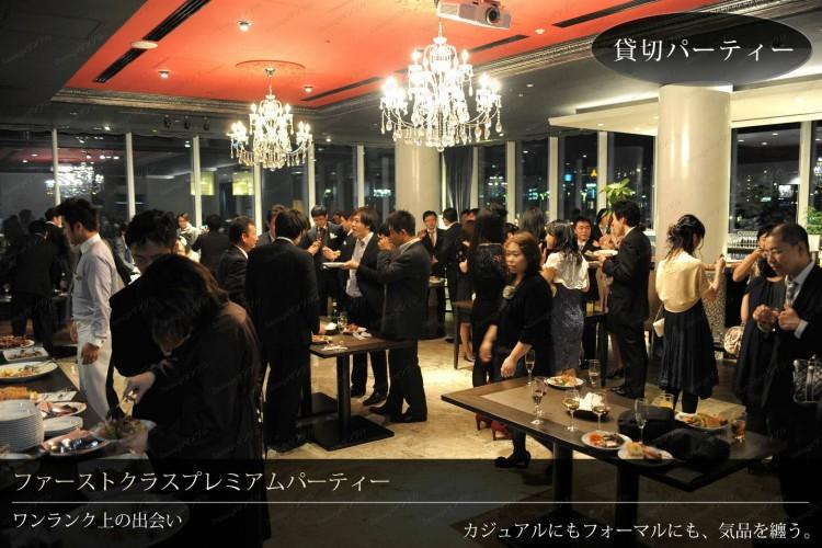 第4回 80名規模!社会人交流パーティー【半立食
