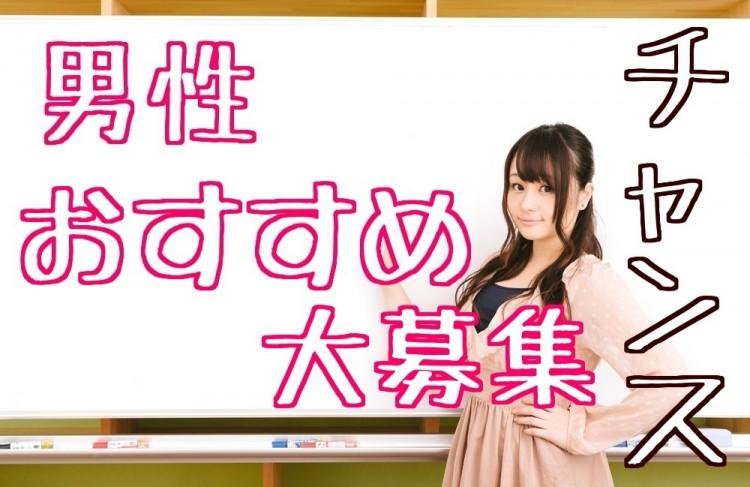 第137回 【秋葉原】ふらんくParty