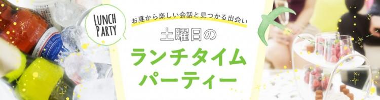 第38回 20代~30代限定♪三ツ星街コンin長崎