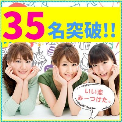 第52回 『20代☆社会人』オシャレコン@松本