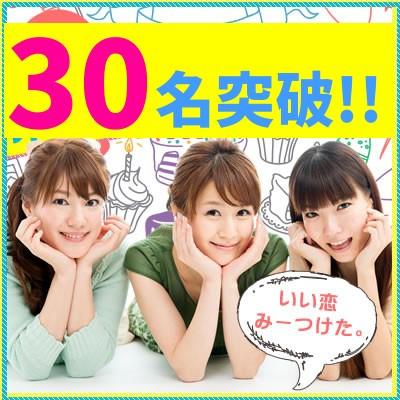 第48回 20代限定オシャレコン@高崎