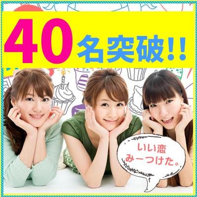 第51回 20's only オシャレコン@宇都宮