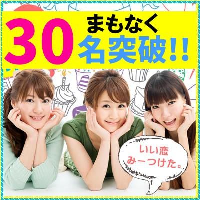 第52回 20's only オシャレコン@宇都宮