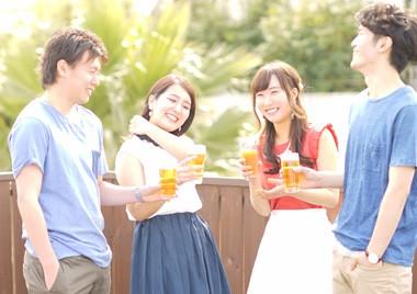 【平成生まれ限定】恋活パーティー