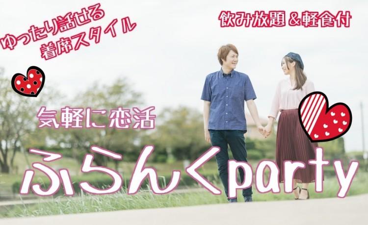 第95回 【御徒町&秋葉原】ふらんくParty