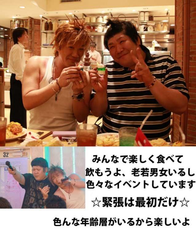 品川8.23飲み放題焼肉食べ放題イベント