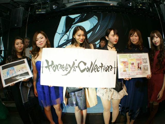 8.23カラオケの鉄人×ハニコレ☆