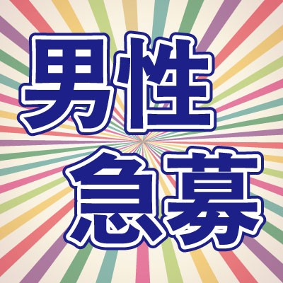 第90回 【恵比寿】PeaceParty