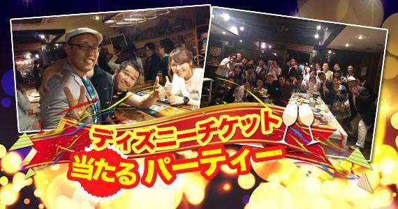 第10回 ディズニーパーティー in栄