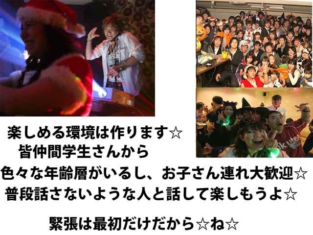 横浜10・28土曜ハロウィンパーティ