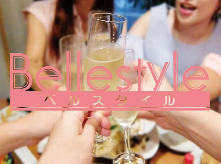 第12回 20代・30代仙台イベント~belle~
