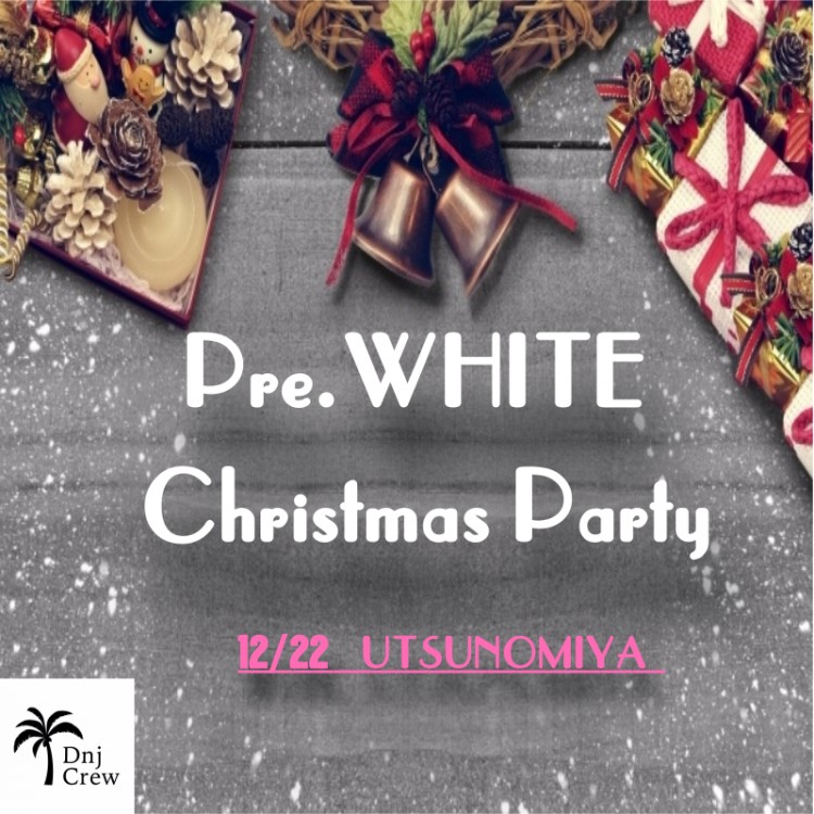 WhiteChristmasParty