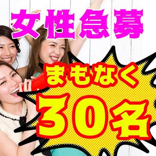 20代クリスマスパーティーin名古屋