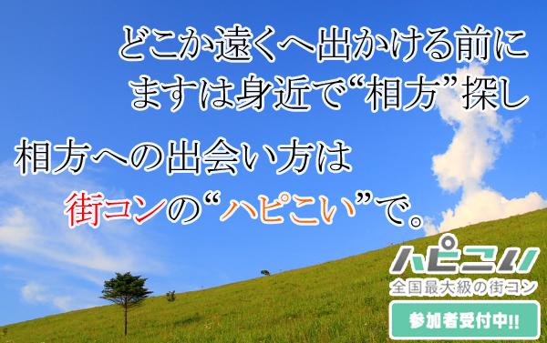 第21回 古川コン 6周年大感謝祭!!