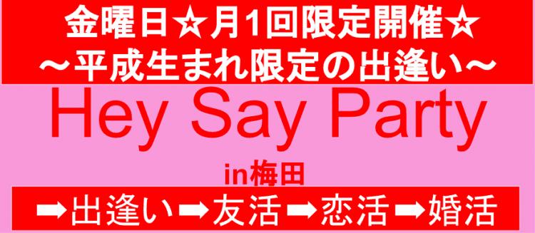 HeySayParty
