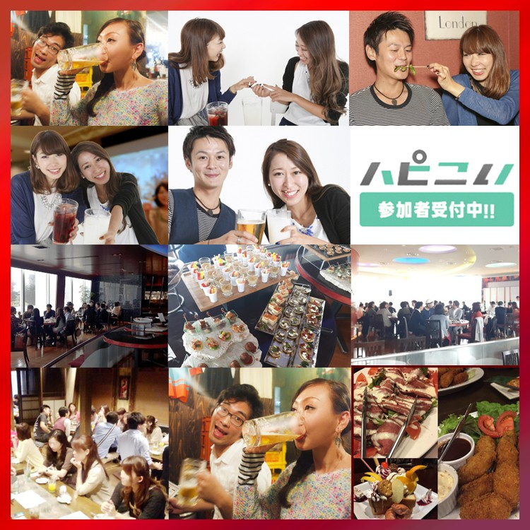 第28回 弘前街コン 6周年大感謝祭!!