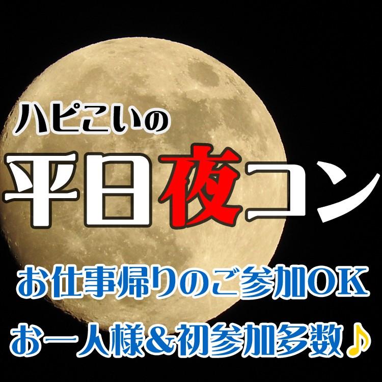 第34回 北上コン 6周年大感謝祭!!