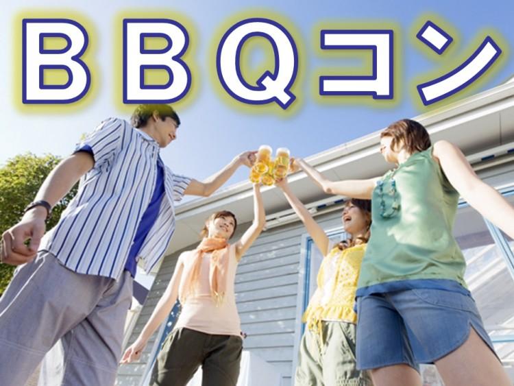 第4回 群馬県高崎市・BBQコン4
