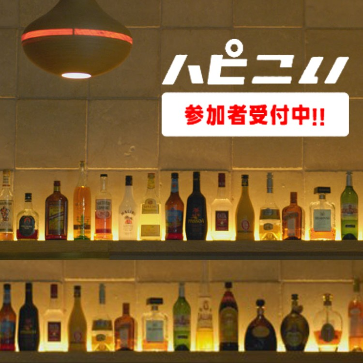 福島街コン 6周年大感謝祭!!