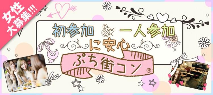 20代★同世代★Party★滋賀