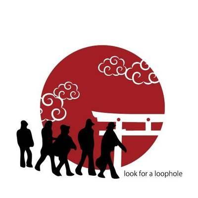 いざ鎌倉 Iza-Kamakura
