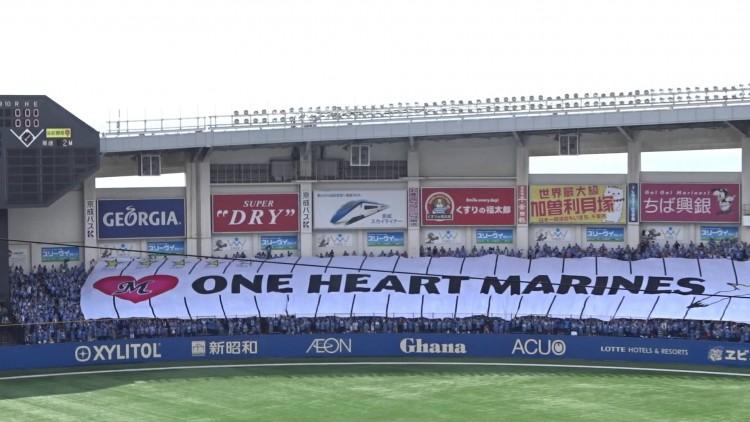 20代30代40代 千葉駅前野球好き
