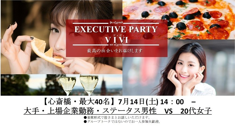 EXECUTIVE PARTY VIVI