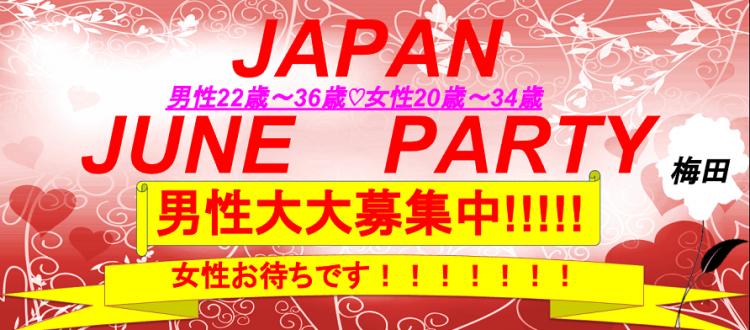 JAPAN JUNE PARTY