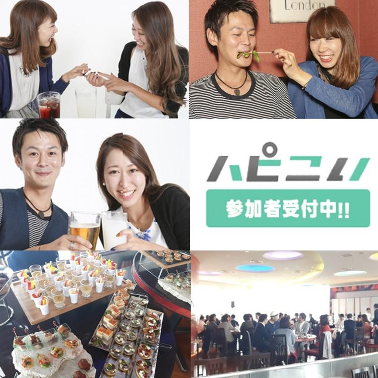 第44回 八戸街コン 6周年大感謝祭!!