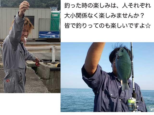 6.24(日)横浜の本牧海釣り