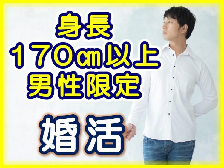 第15回 埼玉県本庄市・婚活パーティー15