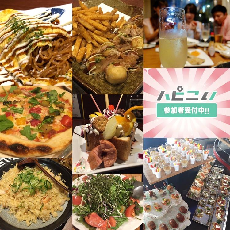 京都コン 6周年大感謝祭!!