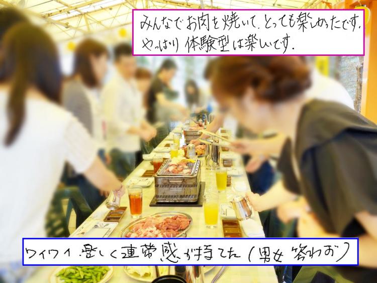 【明日開催】ガーデンテラスBBQ恋活